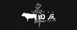 炭火焼肉田尻