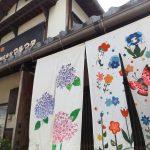 手作りのれんの揺れる愛知川でお散歩
