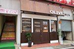 Boulangerie OLIVE