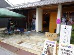 彦根の伝統工芸と匠の技を間近で体感!
