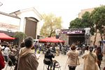 音・芸術・文化の総合イベント 「HamaJazz2016」に行ってきた