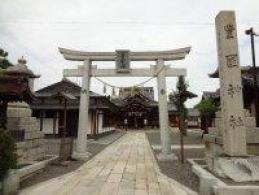 豊国神社十日戎(ほうこくじんじゃとおかえびす)