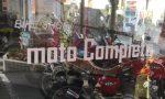 【1月開店】街のバイク屋[モトコンプリート]【大津市富士見台】
