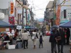 【3/12開催】石山商店街「とれ取れ祭」