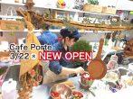 【3/22】栗東市役所近くに[Cafe Porte (カフェ ポルト)]オープン【新店】