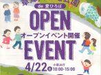 草津川跡地公園 de愛ひろば オープンイベント