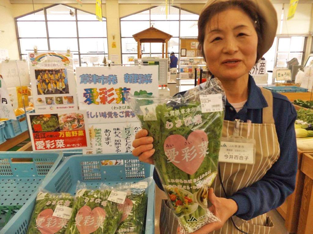 ギネス世界記録への道~「で…愛彩菜って何?」編~