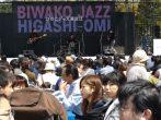 「びわこジャズ東近江」はジャズだけじゃなかった!