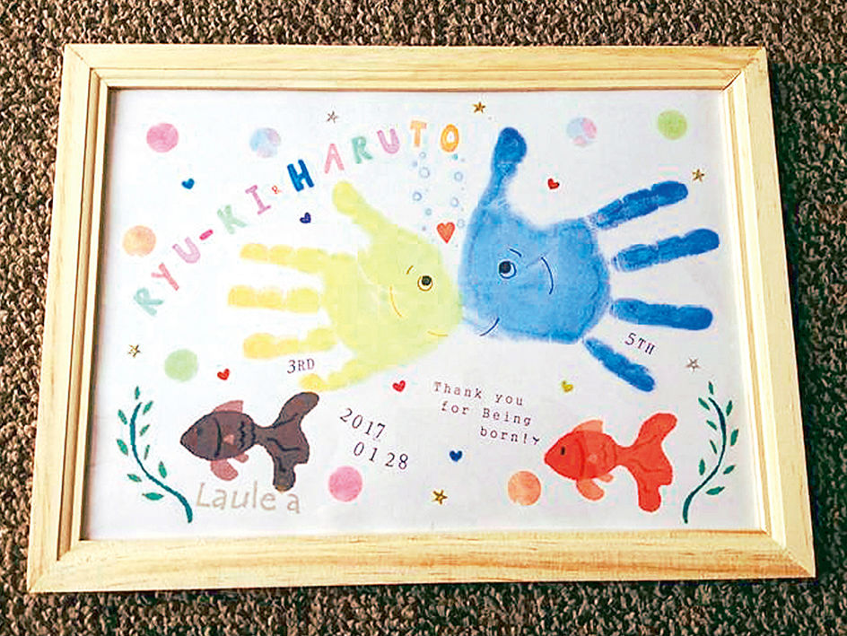 手形アートで「今」を切り取って。「親子DE手形アート」に行ってきた
