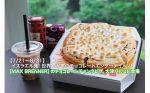 【7/21〜8/31】人気のチョコレートチャンクピザが大津パルコに登場