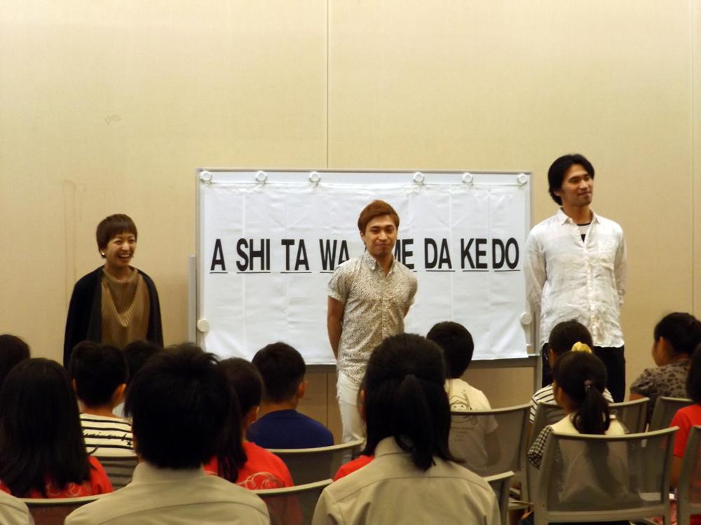 劇団四季の俳優と学ぶ「美しい日本語の話し方教室」