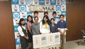 坂本の町で謎解きイベント!?…この秋は、大津市内の7大学が連携してまちを盛り上げる。