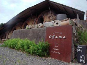 「ひとつづり」いにしえの登り窯 Ogama in Sigaraki