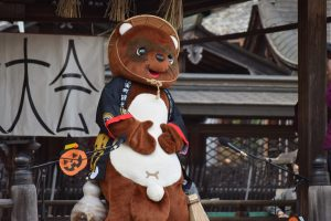 【11/5】 第八回 全国狸の腹鼓大会(信楽たぬきの日記念イベント)