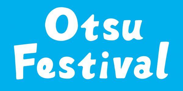 オオツフェスティバルlogo
