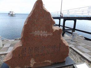コレ見て行こっ!「琵琶湖周航の歌」ぐるっと6番まで歌碑めぐりPart1