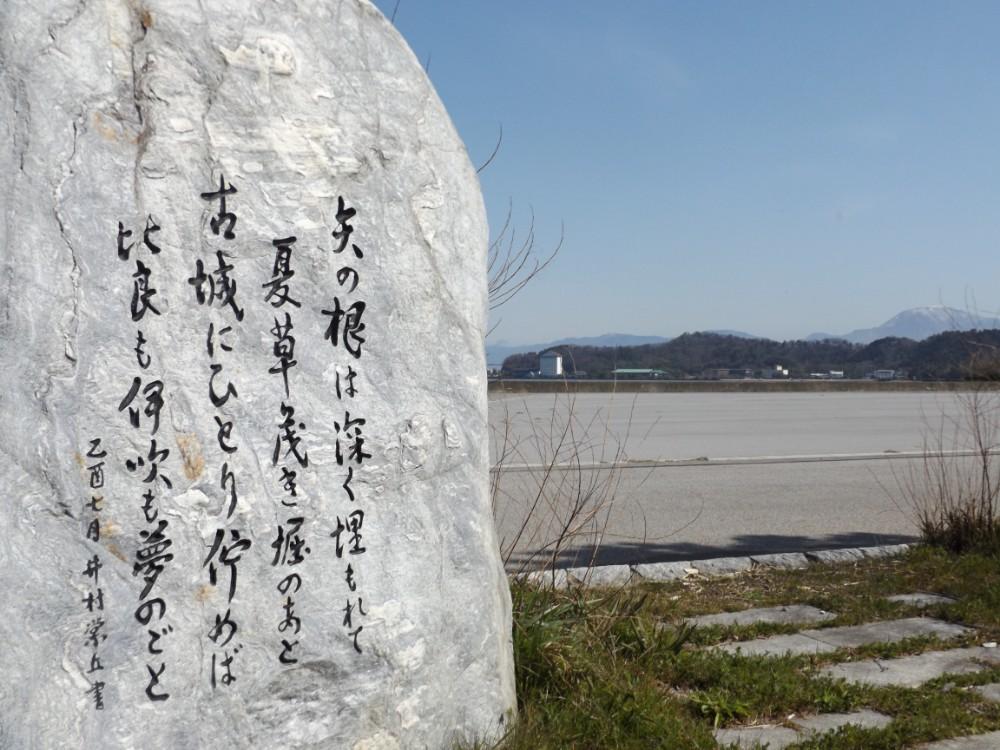 コレ見て行こっ!「琵琶湖周航の歌」ぐるっと6番まで歌碑めぐりPart2