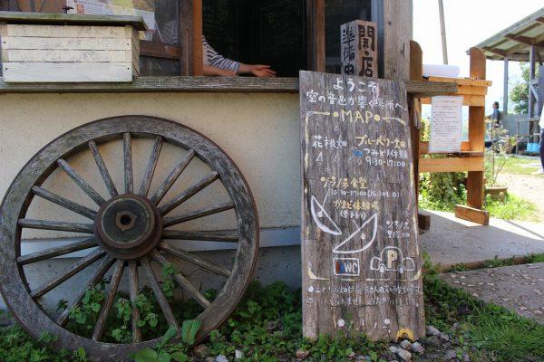 ソラノネ食堂 入口