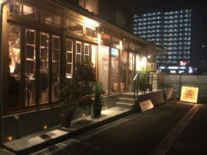 【4/26新店】路地裏に古民家バル[ISHIYAMA MEAT marche]が誕生!(石山)