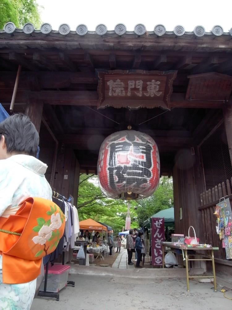 【毎月17日】「東門院」の門前アート市!中山道守山宿にて
