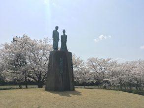 【4/15まで!】春を楽しむ! 妹背の里さくらまつり2018