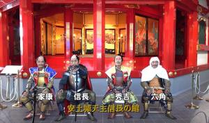 【6/3(日)信長命日】豪華総勢500人以上の武者行列!