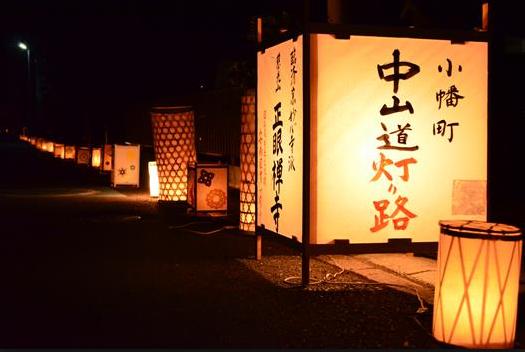9/22(土)中山道灯り路でリコーダー演奏会を開催!in茶ろん坪六