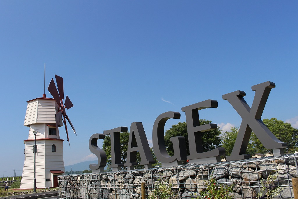 気軽に楽しめるアウトドアスポット誕生! STAGEX高島が7月25日オープン【高島市】