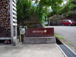 7/30(月)比叡平のオサンポカフェでブックレビュー(毎月開催)