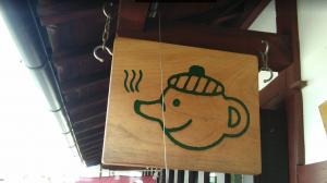 日々の疲れを忘れそう!くつろぎ茶・幸(さち)の、ほっこりランチに行ってきた!
