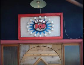 【新店8/1オープン】『DINER-POP(ダイナーポップ)』彦根初上陸!アメリカンなダイニングバーに行ってきた!