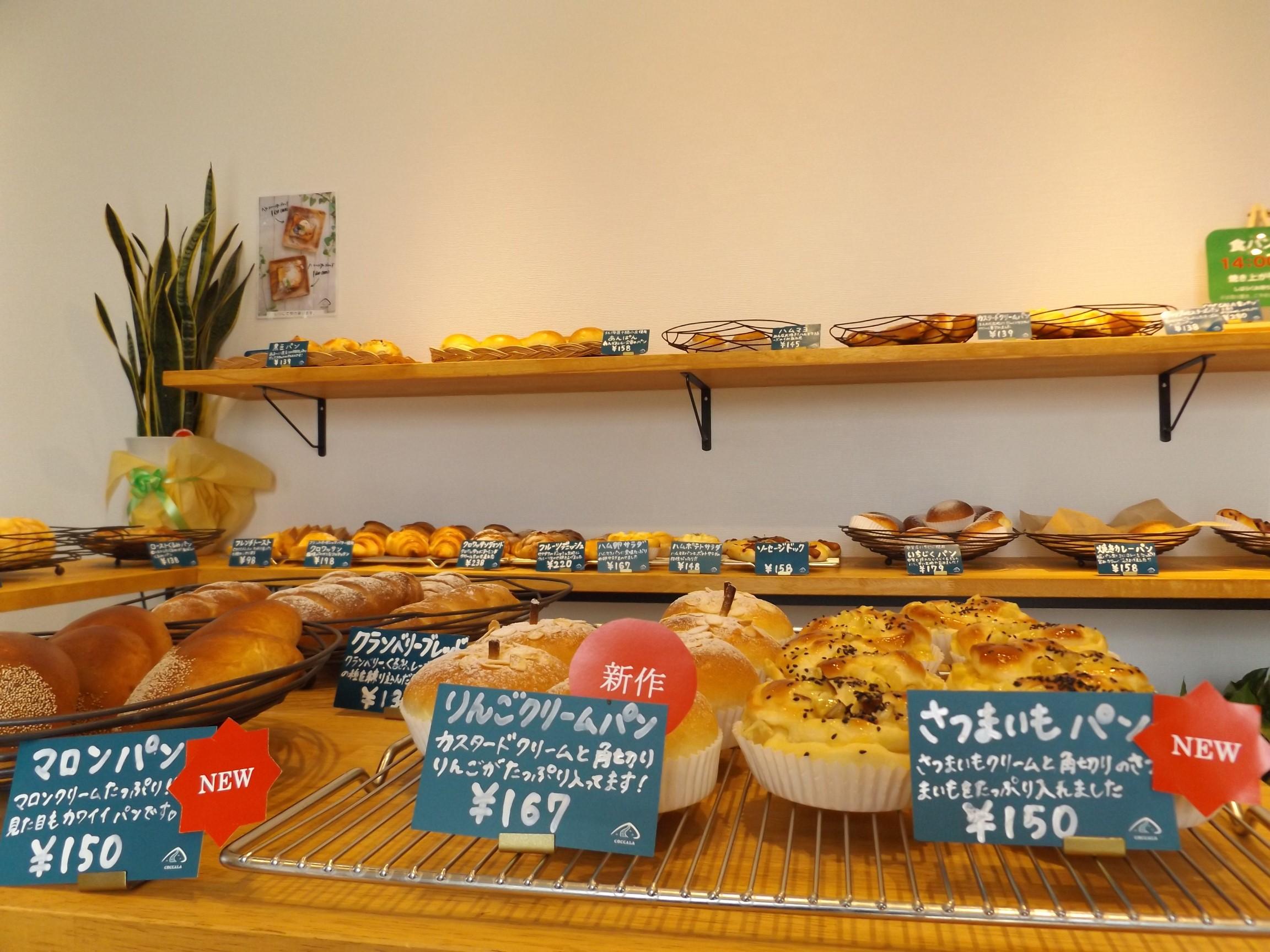 【5/13新店】[COCCALA(コッカラ)]毎日食べたいパンをこっから発信!