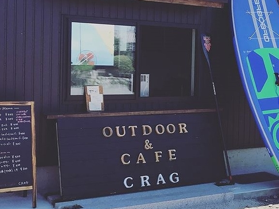 CRAG Cafe & SUP 外観