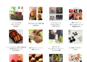 【11/16金】おでかけRiseマルシェvol.1が初めて開催【瀬田商工会内】