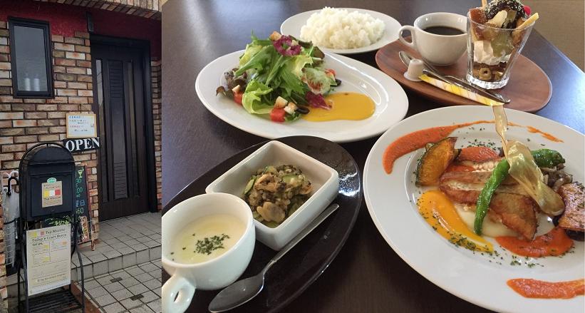 【5/28新店in大津】『洋食リオネグロ』でランチがおいしかった件。次はディナーに行きたい!