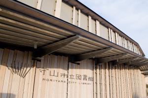 【11/1オープン】守山市立図書館に行ってきた!