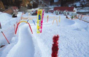 【2/2】今年も開催! くつき雪まつり2019