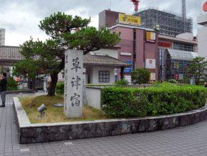 【6/15土・16日】草津宿本陣調査隊〜幻の秘宝を探せ!〜