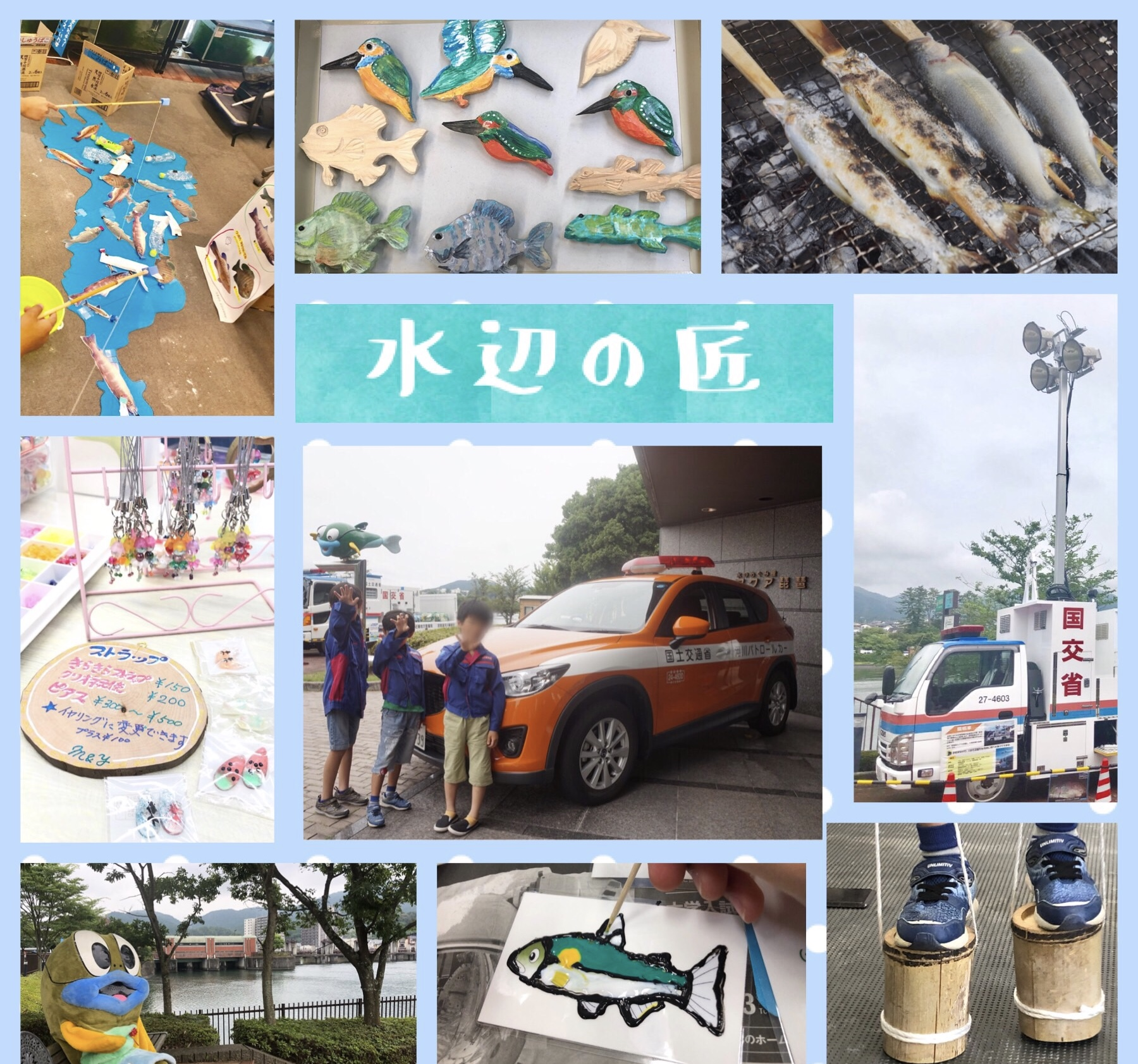 【7/20(土)】水辺の匠に行ってきました☆モノ作りや働く車・洗堰見学・おもしろ体験色々♪楽しく遊んで勉強にもなるイベント♪