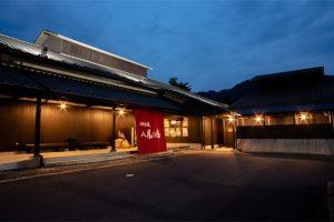 【永源寺温泉 八風の湯】風光明媚な天然温泉で、ほっこりくつろぐ特別な日