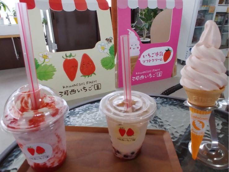 【2月新店】[農園カフェ 河西いちご園]に、いちご好き集まれ~(守山)