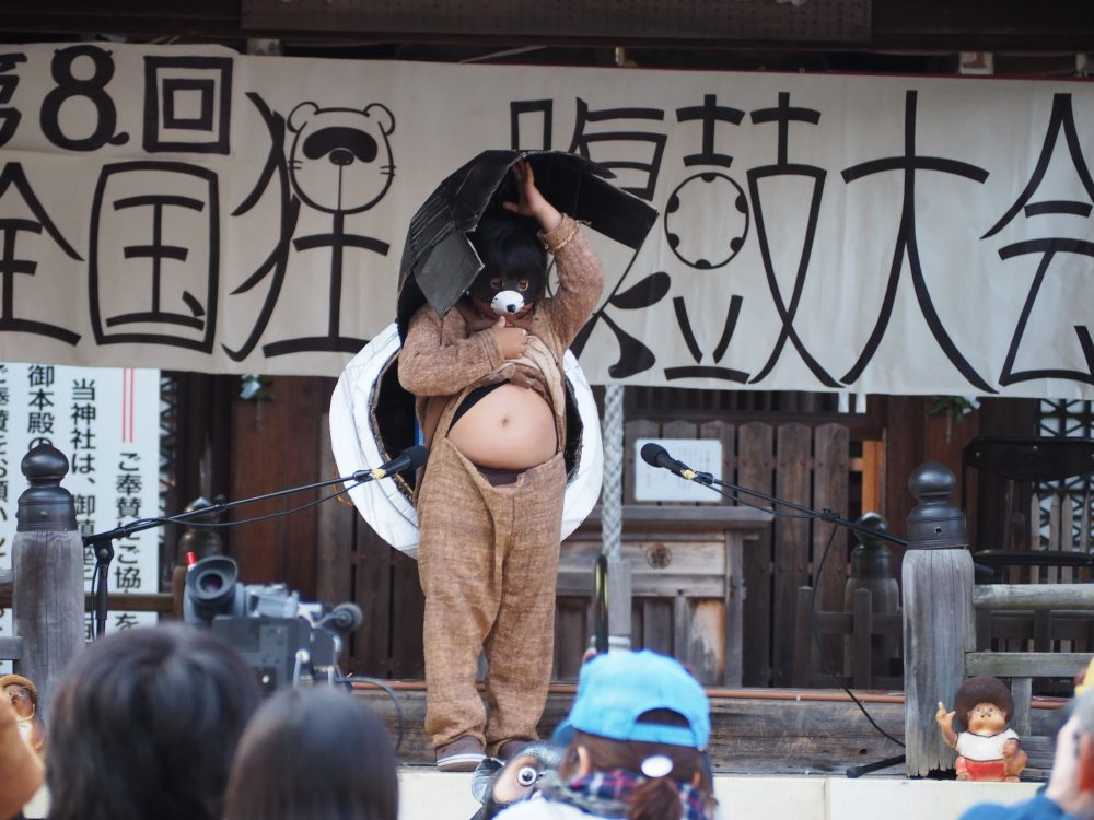 【11/3日】『第10回 全国狸の腹鼓大会FINAL』 タヌウィンも同日開催!(甲賀市)