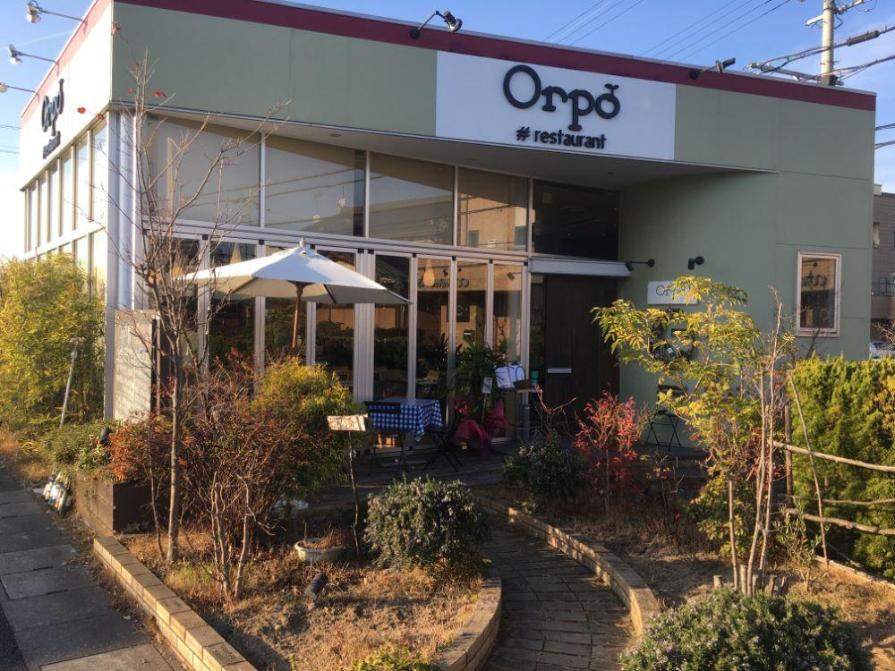 【12/7新店】おいしい野菜をふんだんに! お野菜レストラン[Orpo]がオープン【栗東】