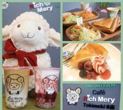 【11/22新店】流行ドリンク&イタリアンランチを![Cafe Rich Mery]で、わらび餅ドリンク!チーズティー…