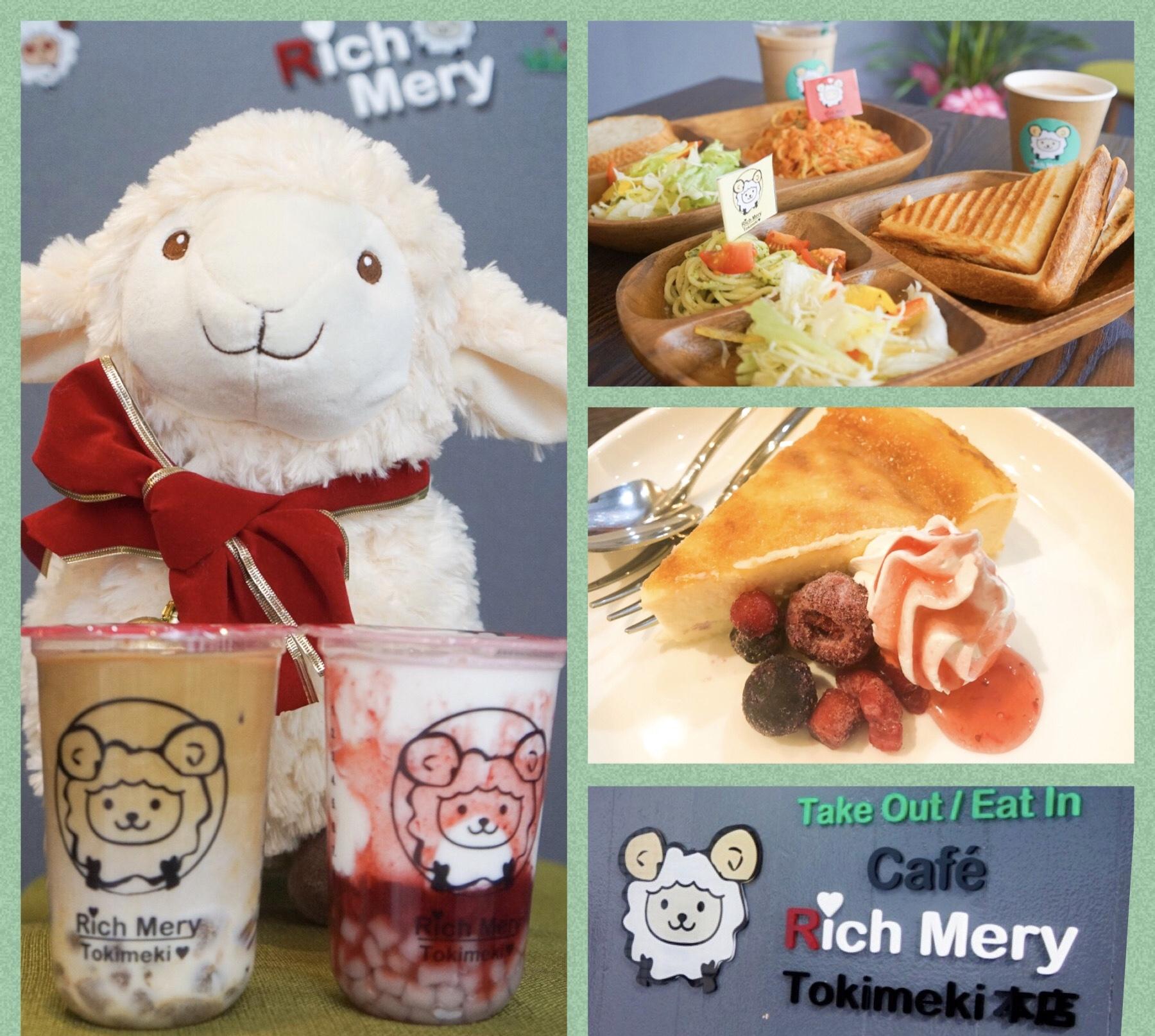 【11/22新店】流行ドリンク&イタリアンランチを![Cafe Rich Mery]で、わらび餅ドリンク!チーズティーも!【膳所】