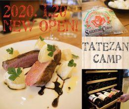 【1/20(月)OPEN!】TATEZAN CAMP 【草津駅前】良質な素材が活きるご馳走とナチュラルワインを堪能できる新…