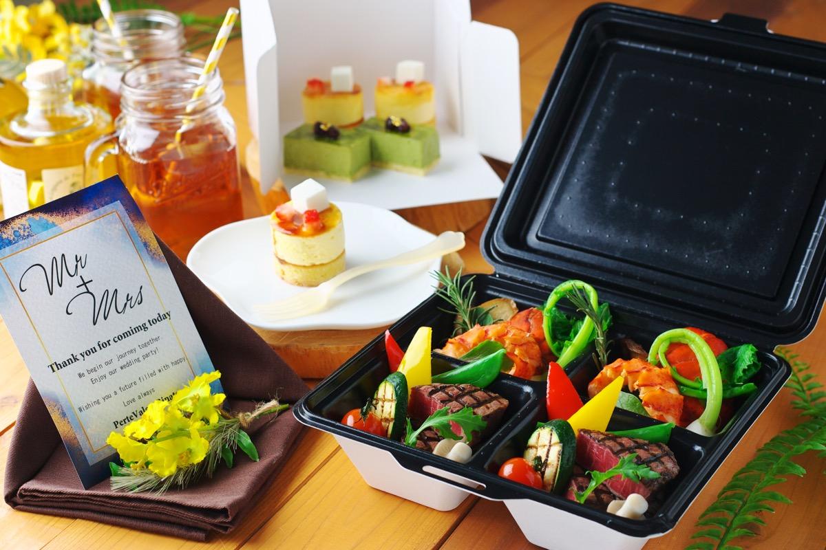 【3日前迄・要予約】結婚式場ペルテヴァローレの「自宅でブライダルフェア」。婚礼料理の試食をお家に配達してくれる!