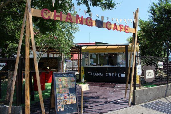 CHANG CAFE 外観
