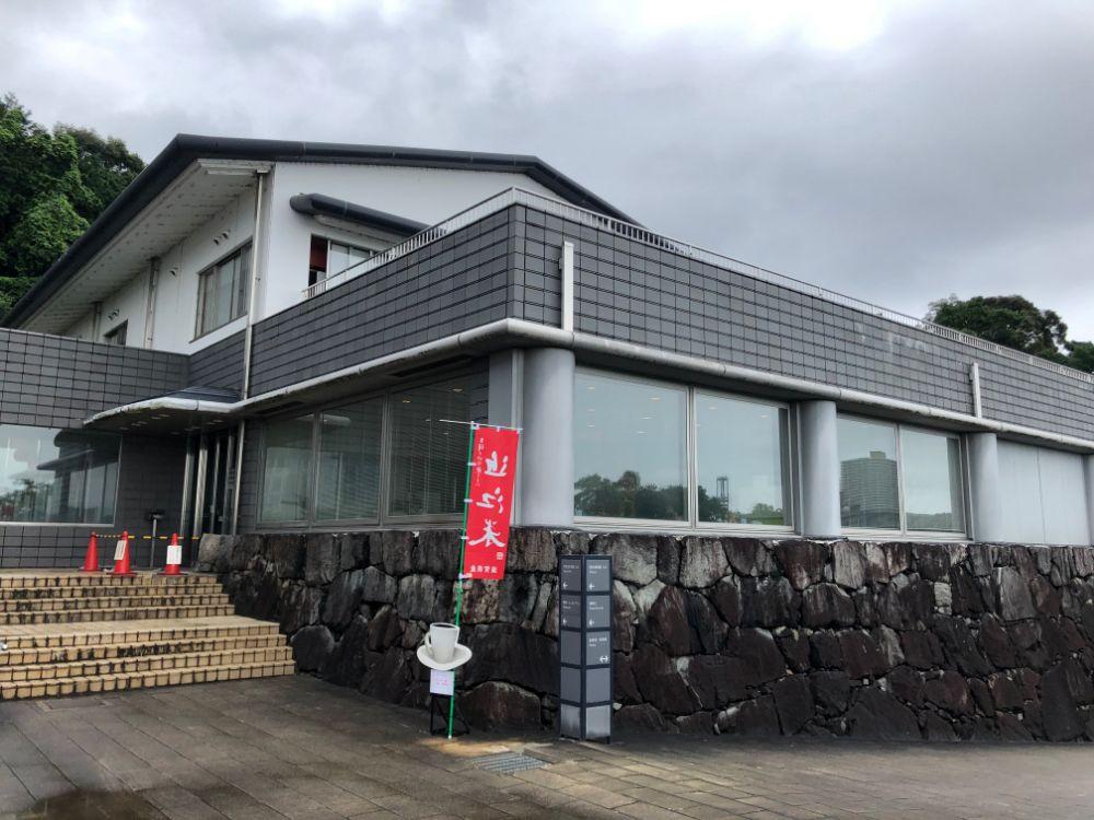 【7/3新店】[Cafe Restaurant Inti(インティ)]でこだわりコーヒーとフードを(大津)