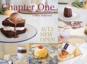 【6/13新店】Chapter One【大津 膳所】韓国カフェが滋賀に!!スイーツもインテリアも可愛い♪【テイクアウ…